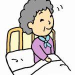 プロポリスのガンへの作用とは?|プロポリスの抗がん作用