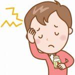 鎮痛・痛み止めにプロポリスを塗る?|プロポリスの効果
