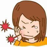 歯周病、口内炎で悩まれている方の声|プロポリスを飲んでおられるお客様の声